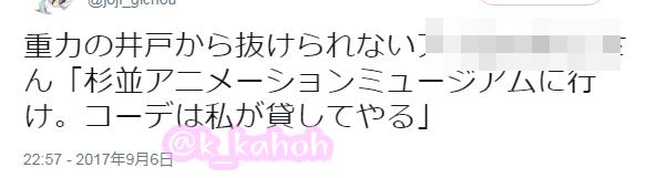 f:id:k_kahoh:20200205140228p:plain
