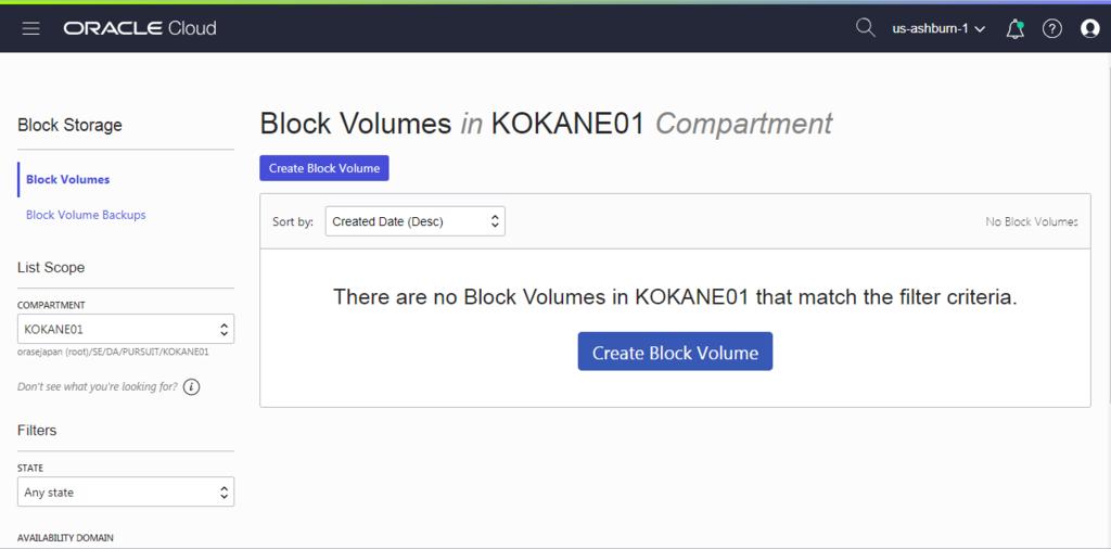 Block Volume を作る