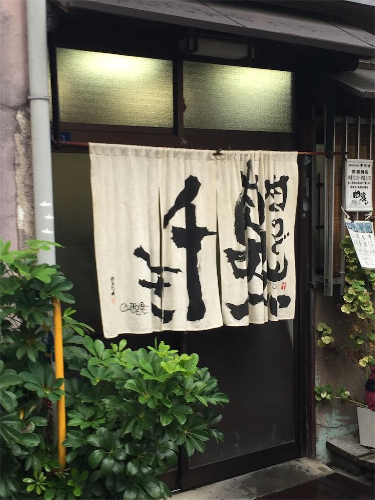 f:id:k_kawase:20161109115116j:image