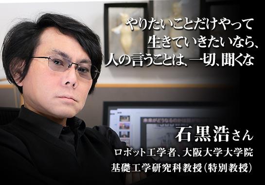 f:id:k_kushida:20150310195939j:plain