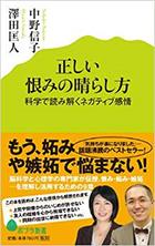f:id:k_kushida:20150325194612j:plain