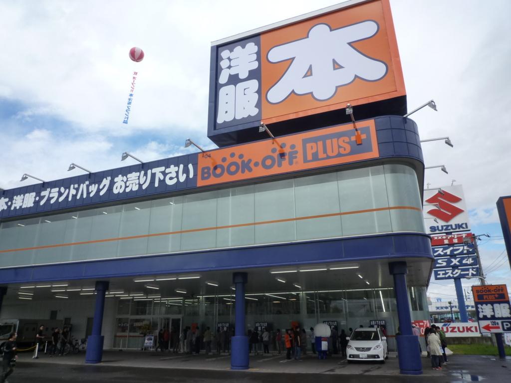f:id:k_kushida:20150709180044j:plain