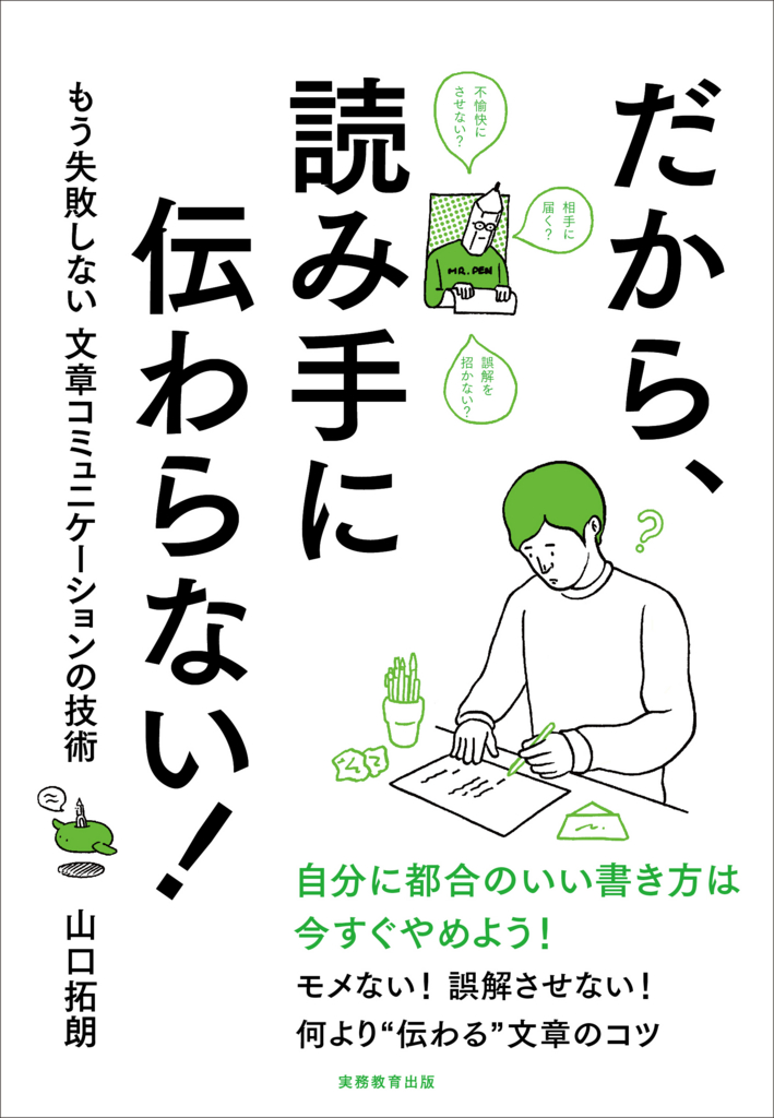 f:id:k_kushida:20160308110753j:plain