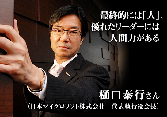 f:id:k_kushida:20160414170057j:plain