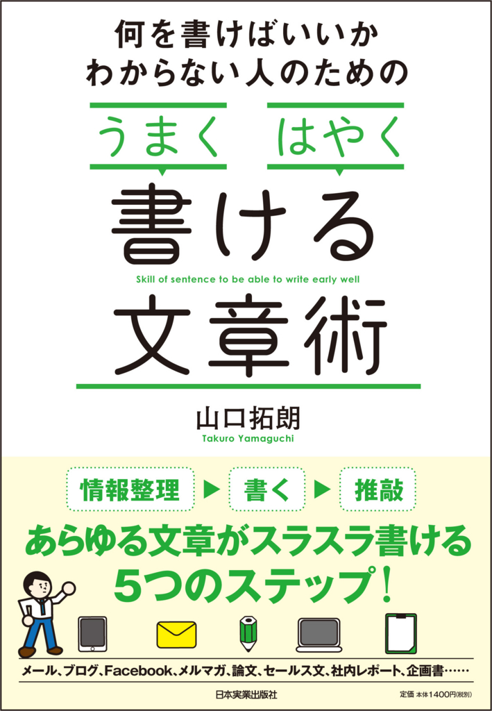 f:id:k_kushida:20160421170524j:plain
