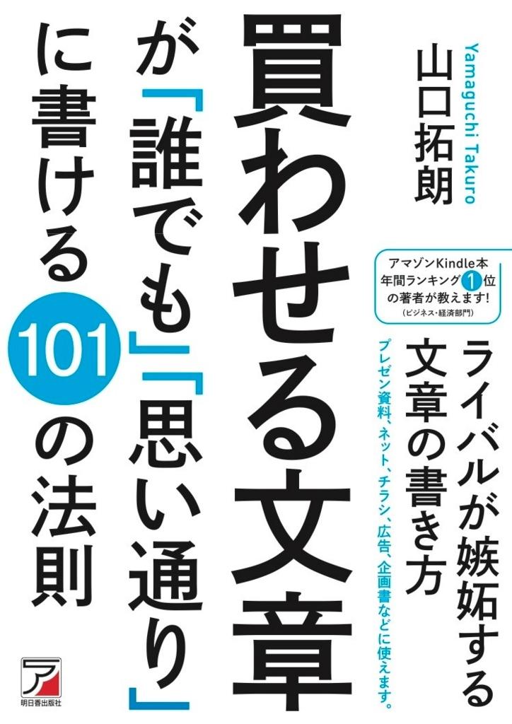 f:id:k_kushida:20160906173321j:plain