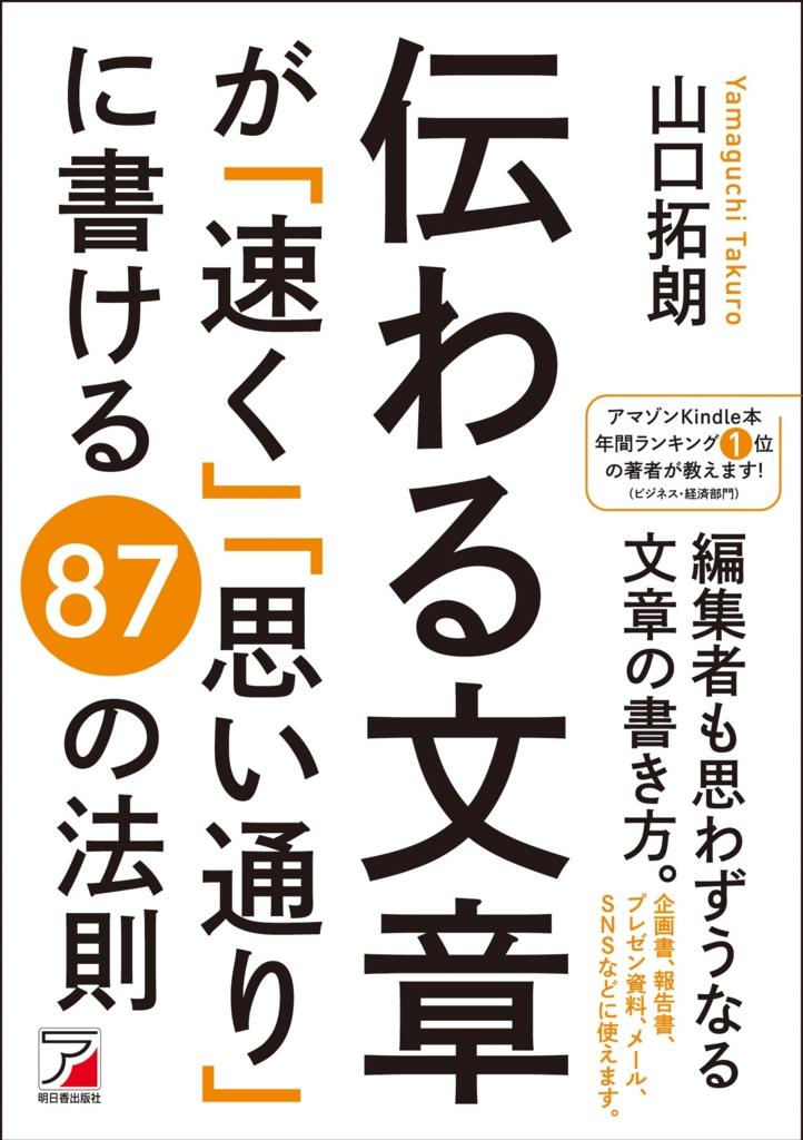f:id:k_kushida:20160927170755j:plain