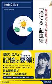 f:id:k_kushida:20161017104954j:plain
