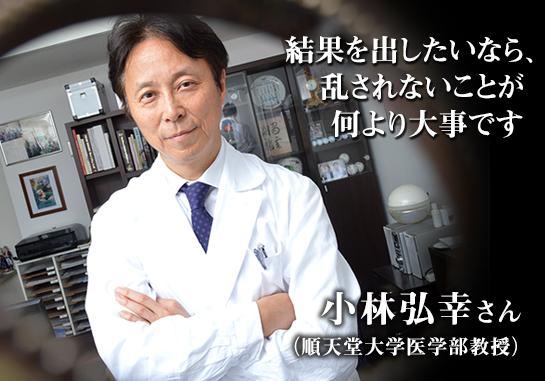 f:id:k_kushida:20161101142510j:plain