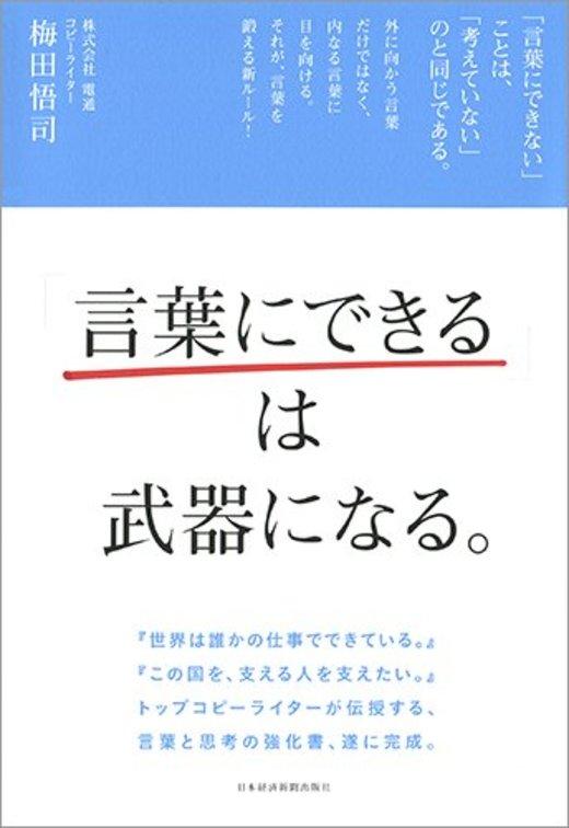 f:id:k_kushida:20161101152150j:plain