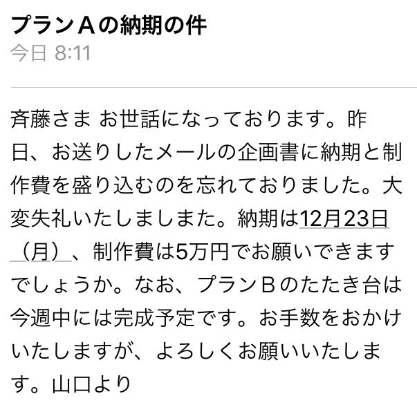 f:id:k_kushida:20161219122752p:plain