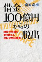 f:id:k_kushida:20170130190029j:plain