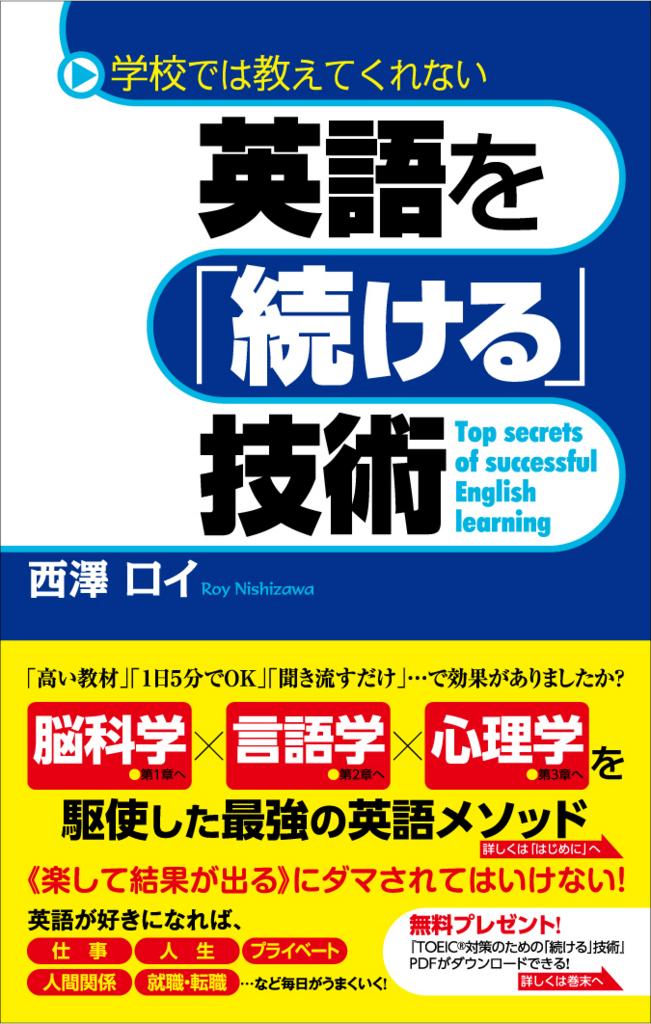 f:id:k_kushida:20170213203306j:plain
