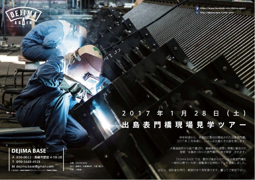 f:id:k_kushida:20170222163252j:plain