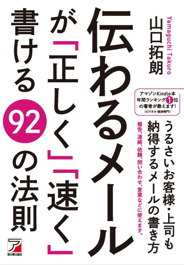 f:id:k_kushida:20170407121810j:plain