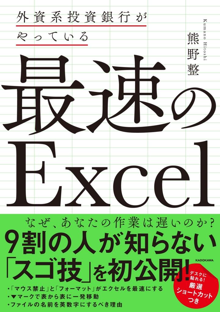 f:id:k_kushida:20170501230502j:plain