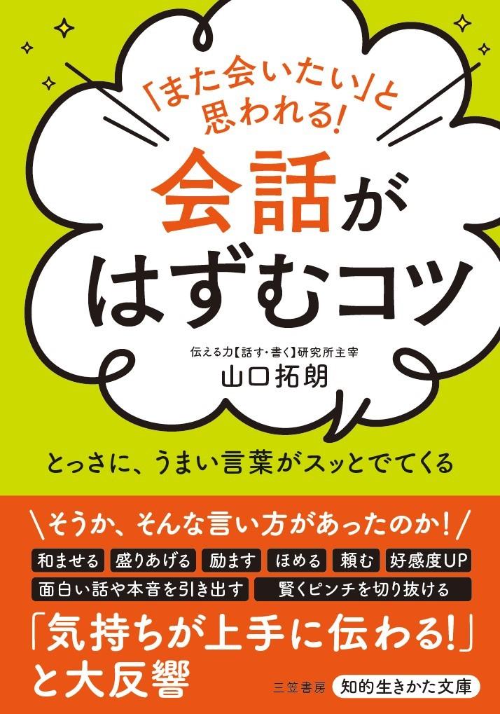 f:id:k_kushida:20170612110402j:plain