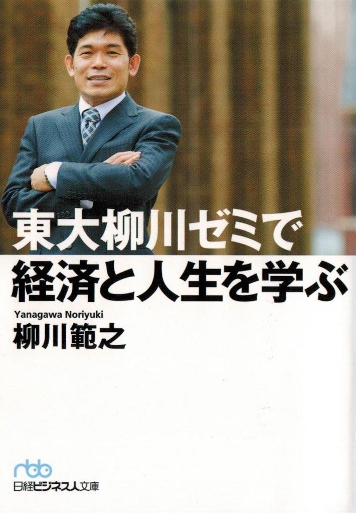 f:id:k_kushida:20170626121200j:plain