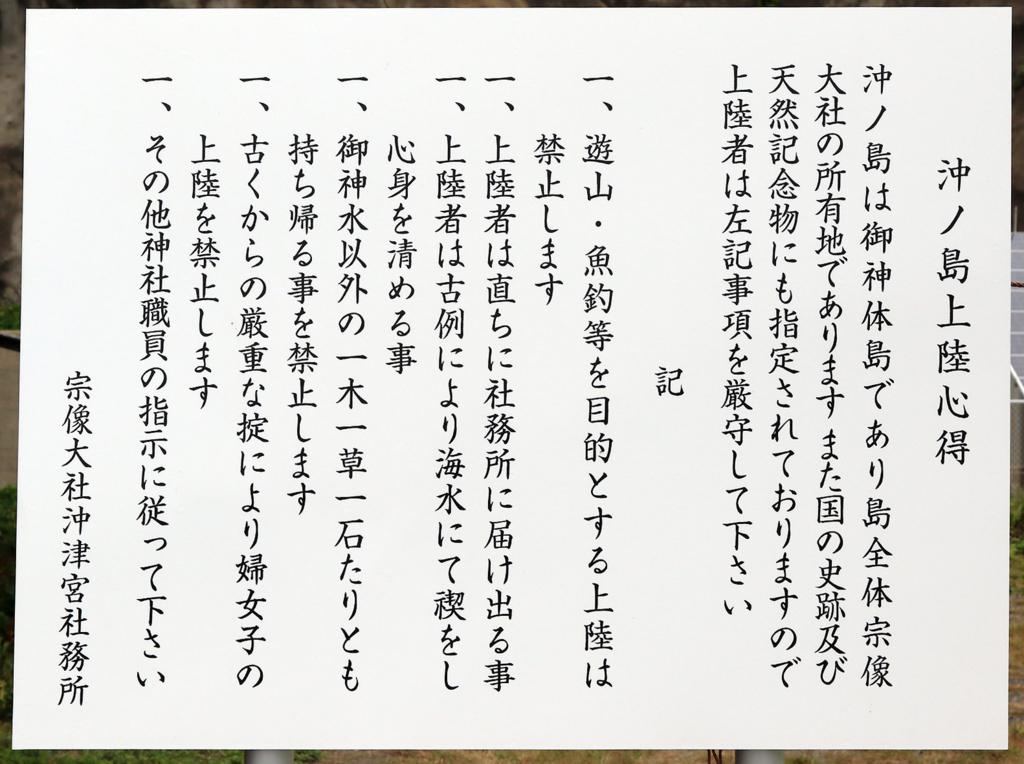 f:id:k_kushida:20170710090058j:plain