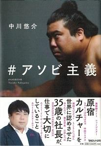 f:id:k_kushida:20170830110803j:plain