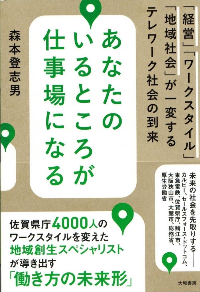 f:id:k_kushida:20170905184948j:plain