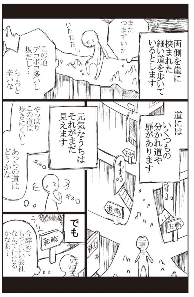 f:id:k_kushida:20170912191055j:plain