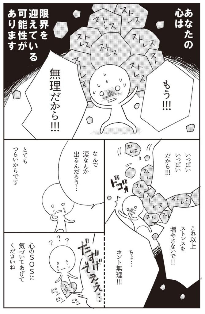 f:id:k_kushida:20170912191715j:plain