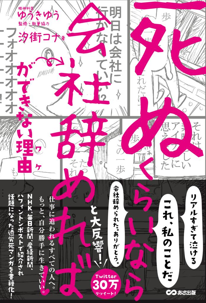 f:id:k_kushida:20170912192537j:plain