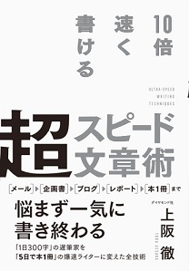 f:id:k_kushida:20170914005312j:plain