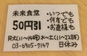 f:id:k_kushida:20171004130217j:plain