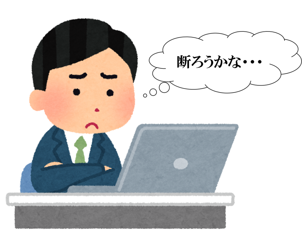 f:id:k_kushida:20171120104546p:plain