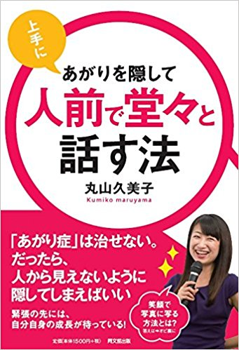 f:id:k_kushida:20180131125958j:plain