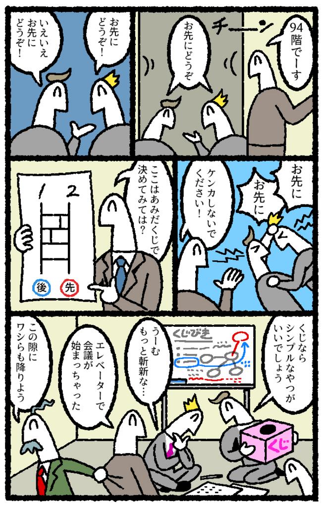f:id:k_kushida:20180315191612j:plain