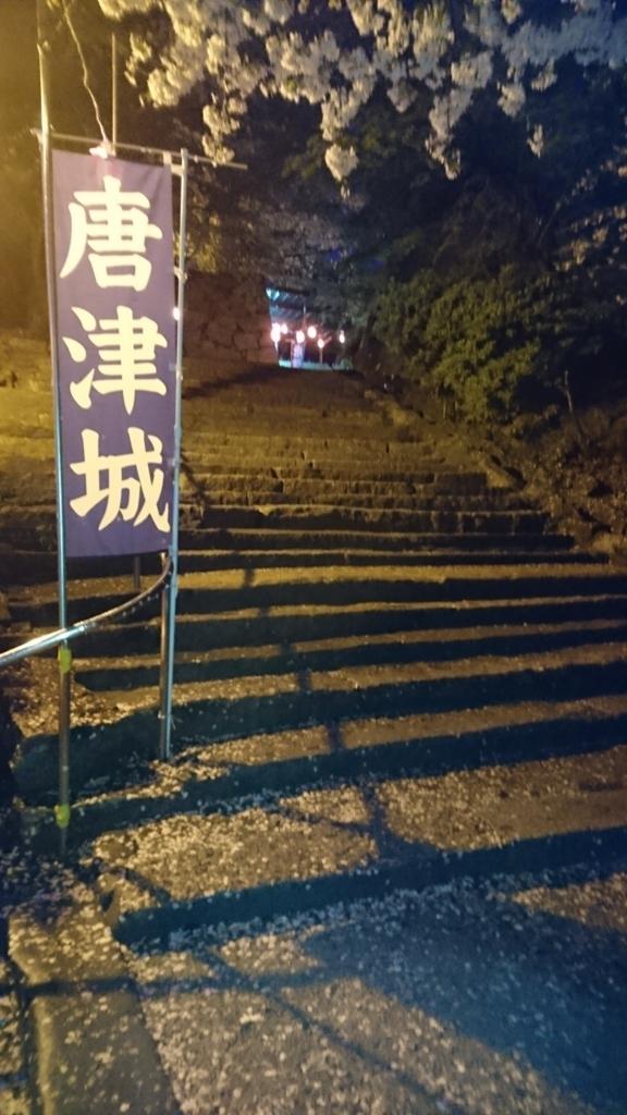 f:id:k_mawa:20171021174005j:plain