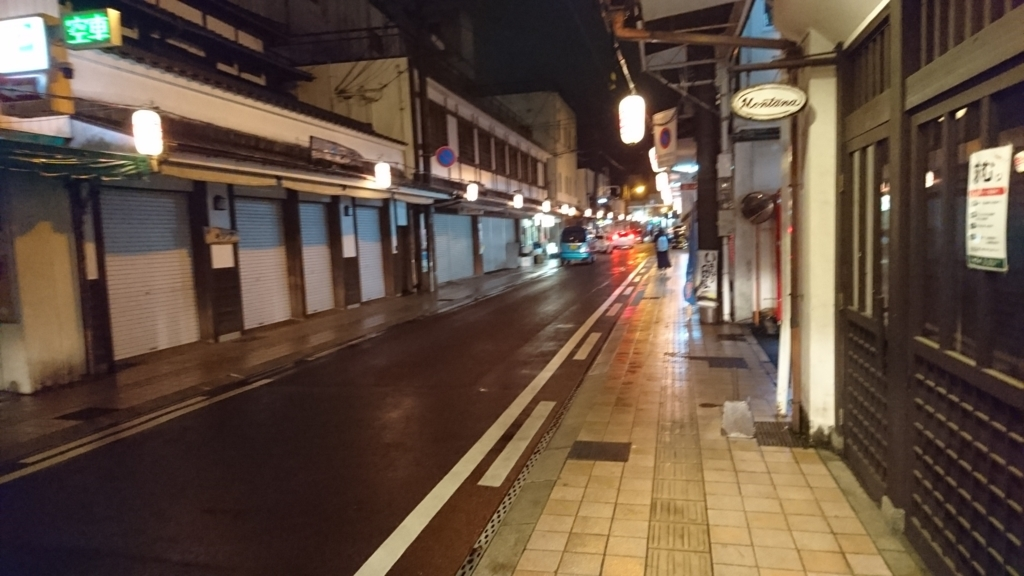 f:id:k_mawa:20171021174700j:plain