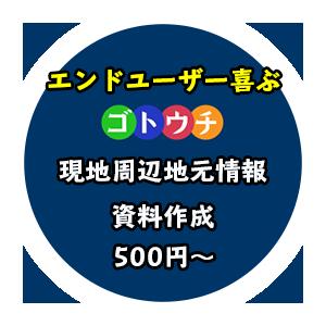 f:id:k_mawa:20191001232133p:plain