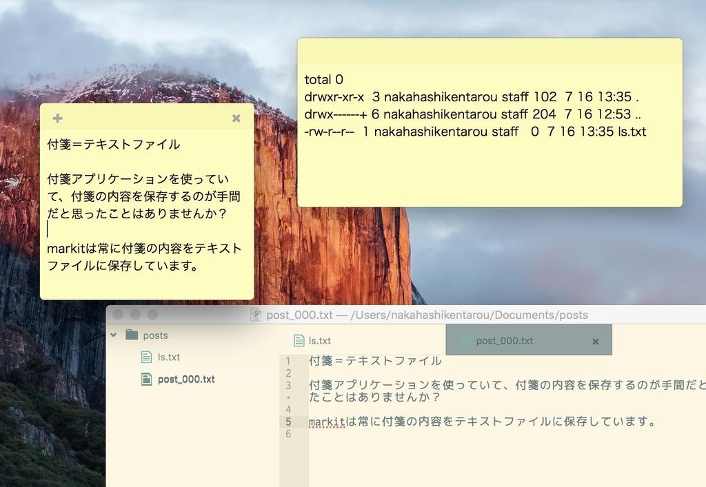 f:id:k_nakahashi:20181206142017j:plain