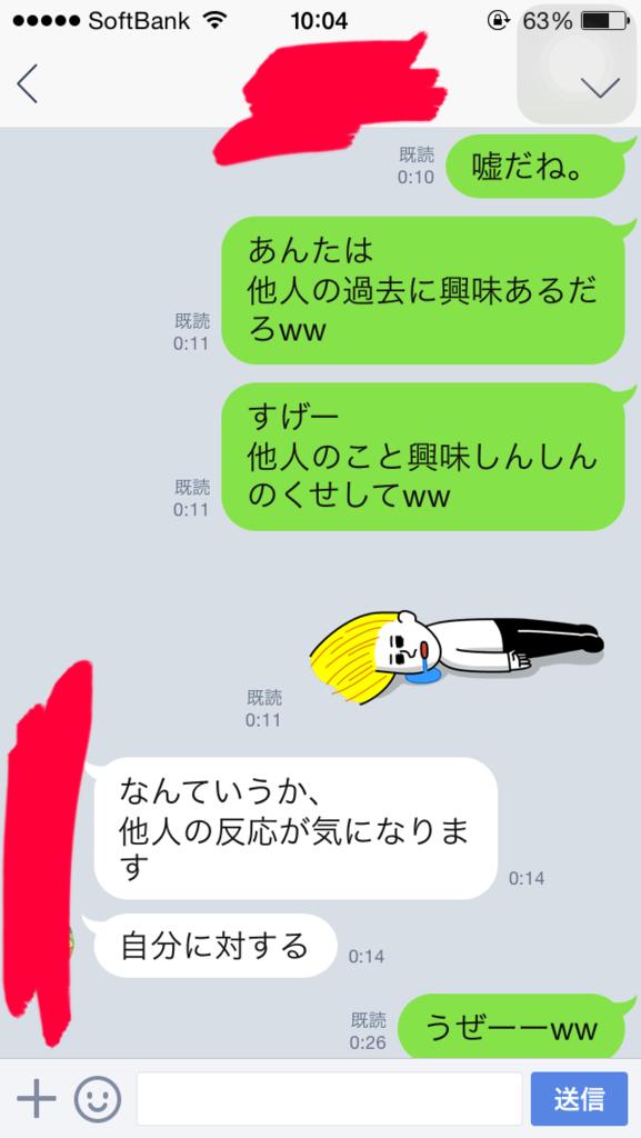 f:id:k_nali:20151009104320p:plain