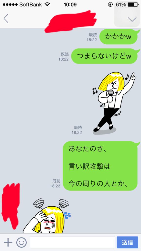 f:id:k_nali:20151009105307p:plain