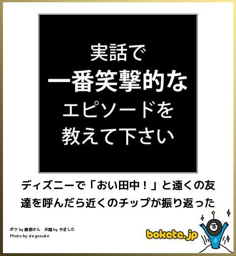 f:id:k_nali:20160525070709j:plain