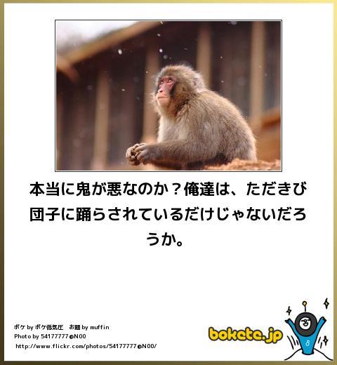 f:id:k_nali:20160619094740j:plain