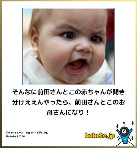 f:id:k_nali:20160619095338j:plain