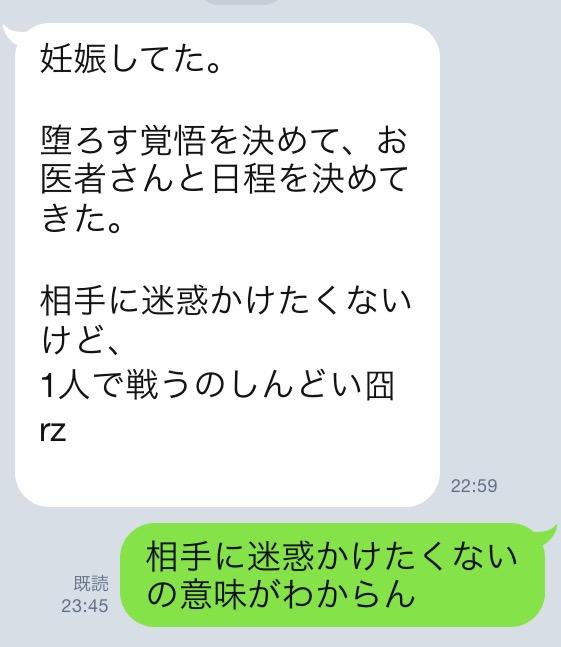 f:id:k_nali:20160724192737j:plain