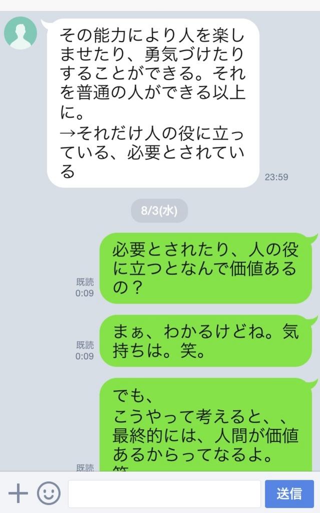 f:id:k_nali:20160807102322j:plain