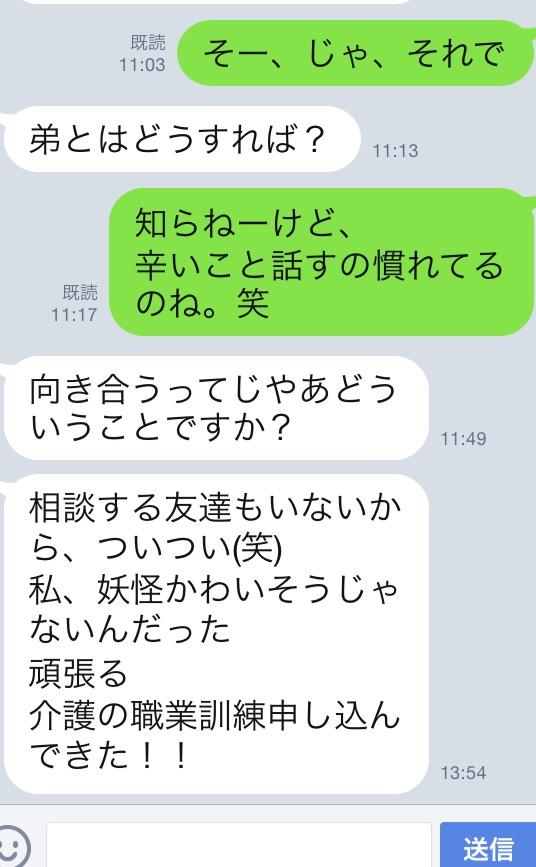 f:id:k_nali:20160817200414j:plain
