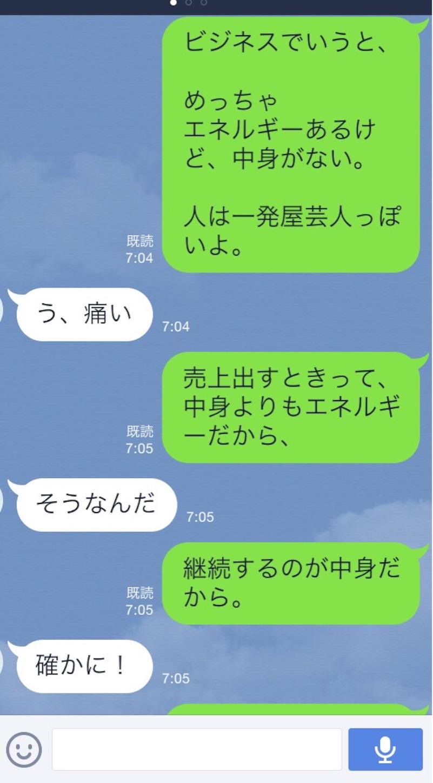 f:id:k_nali:20160918104502j:image
