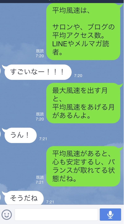 f:id:k_nali:20160918105201j:image