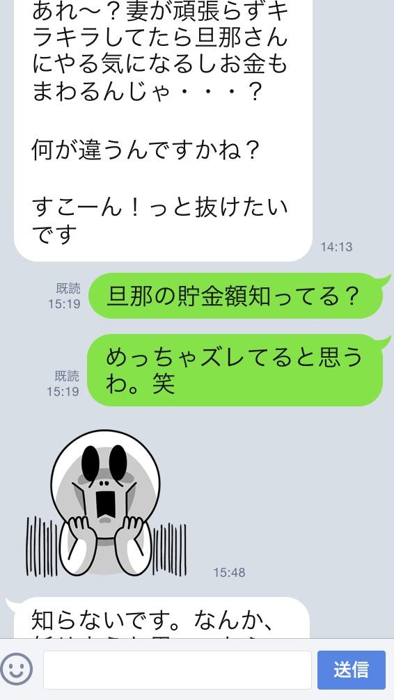 f:id:k_nali:20161006173227j:plain