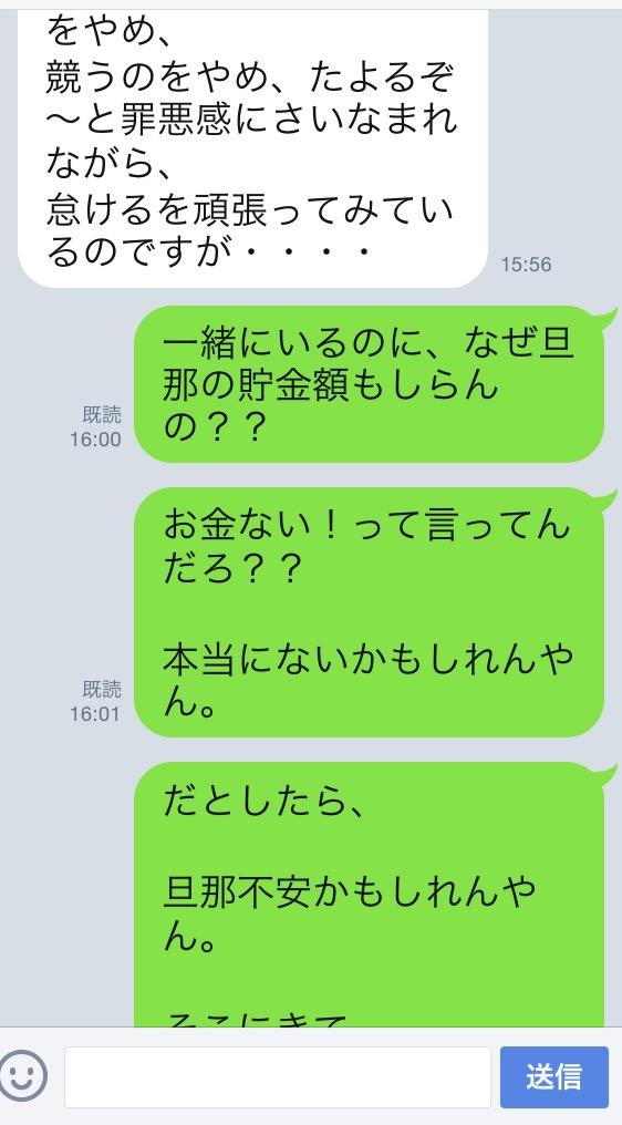 f:id:k_nali:20161006173314j:plain