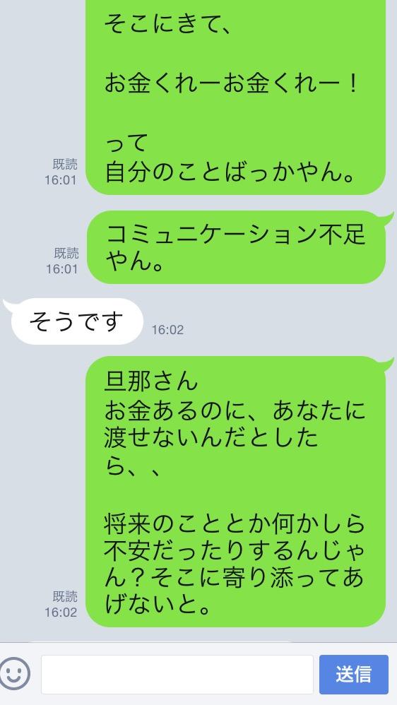 f:id:k_nali:20161006173337j:plain